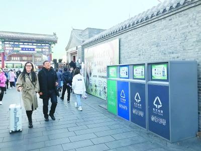 北京:南锣鼓巷年底前停用超薄塑料袋