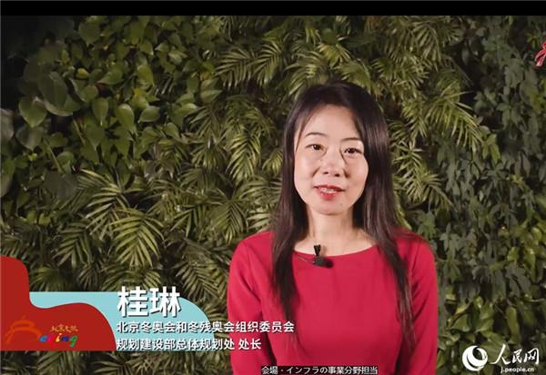 日本旅游界对中国旅游业的复苏前景抱乐观态度