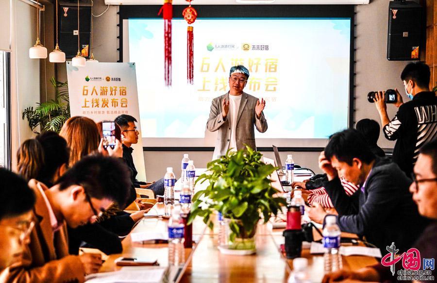 国内民宿首推电商模式 北京京郊民宿可选