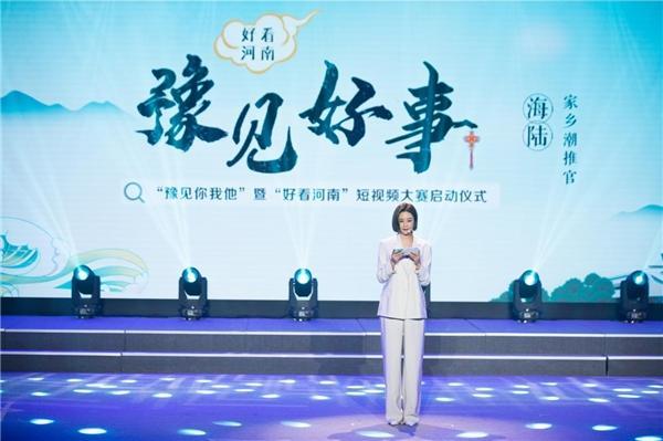 """""""微信视频号创造营河南专场""""来了,帮助打造河南数字文旅新名片"""